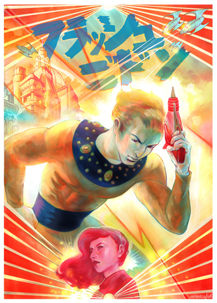 Veronica Fish | Illustration & Design - Flash Gordon (2009)