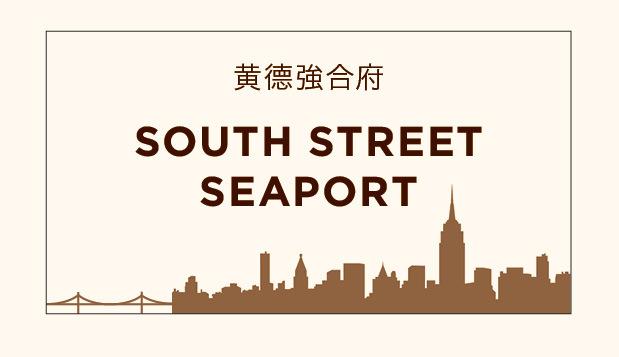 Suet Chong Design -