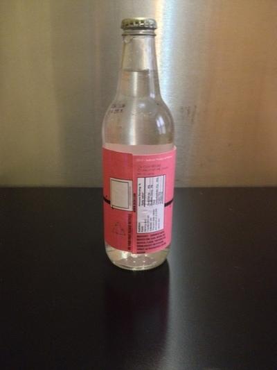 CoryCarr - Bottle pic #3