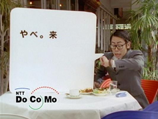 Masaki Naito -