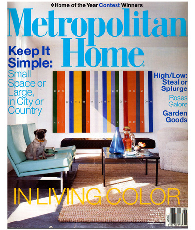 Tori Golub Interior Design - Metropolitan Home August 2003