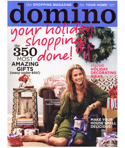 Tori Golub Interior Design - Domino December 2005