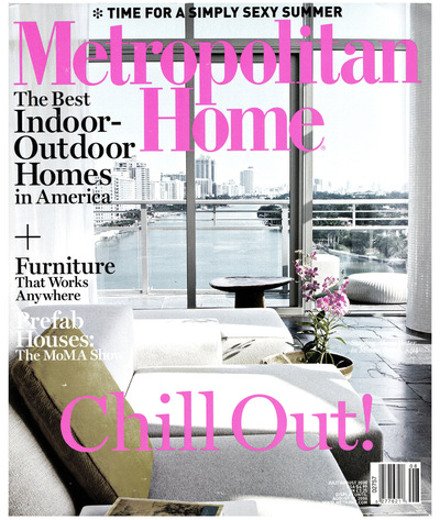 Tori Golub Interior Design - Metropolitan Home August 2008