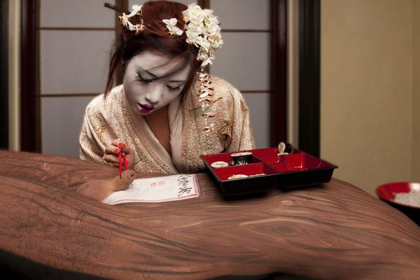 RADU JUSTER VISUAL ARTIST - A craving for sushi