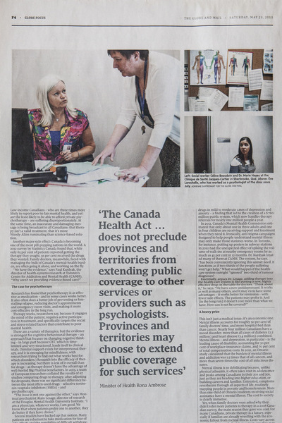 Adrienne Surprenant - Globe And Mail (2015)