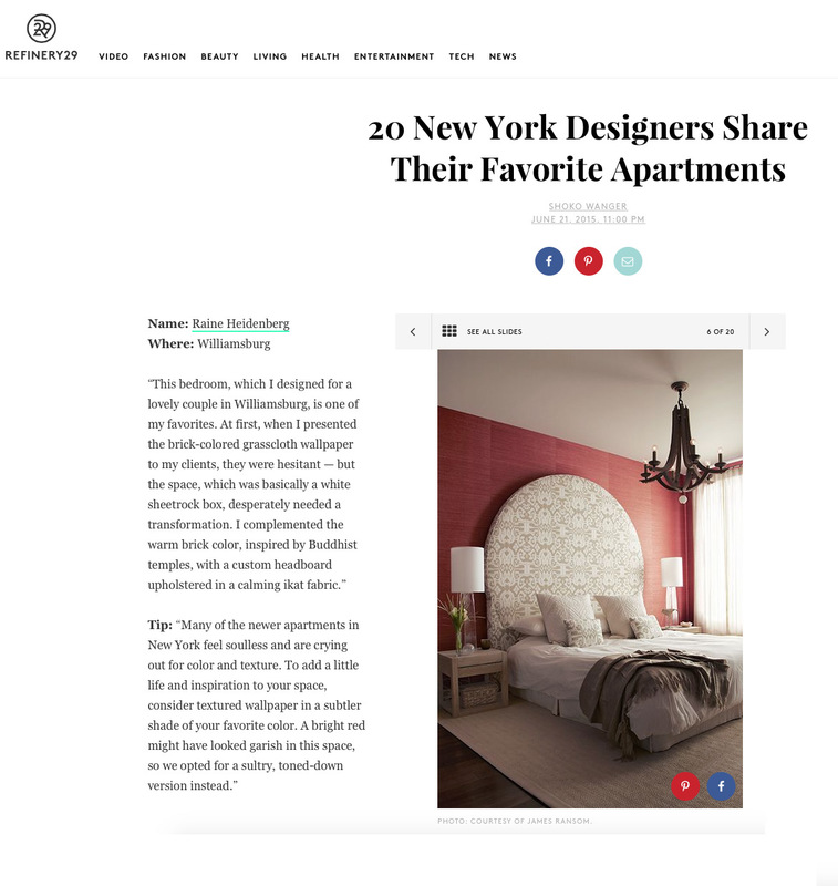 Raine Heidenberg Interior Design New York Brooklyn Montauk - http://www.refinery29.com/new-york-designer-favorite-apartments#slide-6