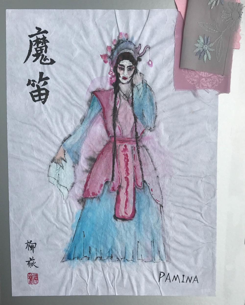 Ariel Wang - Pamina