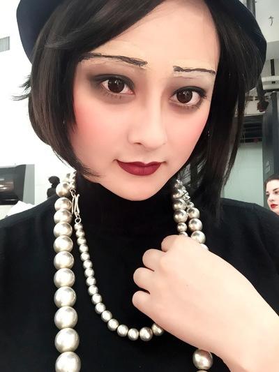 Ariel Wang - 20s makeup