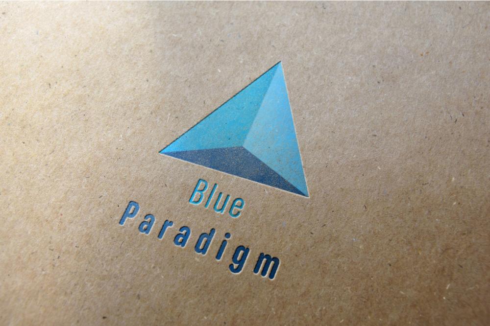 Shane Blake - Blue Paradigm